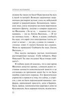 Елизаров ковчег — фото, картинка — 12