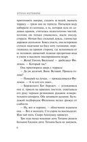 Елизаров ковчег — фото, картинка — 6