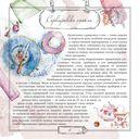 Книга для записи кулинарных рецептов — фото, картинка — 3