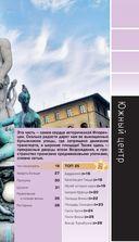 Флоренция — фото, картинка — 13