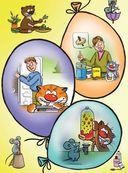 Большая книга научных опытов для детей и взрослых — фото, картинка — 7