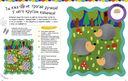 Рисуем пальчиками. 4 уровень (+ наклейки) — фото, картинка — 5