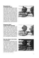 Рисуем пейзаж — фото, картинка — 4