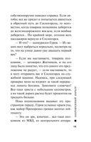 Заброшенный карьер (м) — фото, картинка — 14