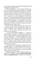 Органическое земледелие в России. Опыт лучших дачников страны — фото, картинка — 13