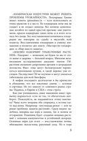 Органическое земледелие в России. Опыт лучших дачников страны — фото, картинка — 5
