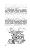 Органическое земледелие в России. Опыт лучших дачников страны — фото, картинка — 10