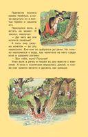 Все прелестные сказки — фото, картинка — 13