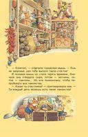 Все прелестные сказки — фото, картинка — 15
