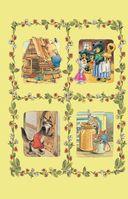 Все прелестные сказки — фото, картинка — 4