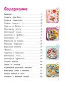 Десерты и всякие вкусные штуки — фото, картинка — 2