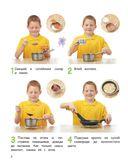 Десерты и всякие вкусные штуки — фото, картинка — 5