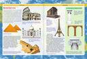 Лучшая энциклопедия для детей от А до Я — фото, картинка — 4