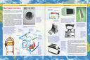 Лучшая энциклопедия для детей от А до Я — фото, картинка — 7