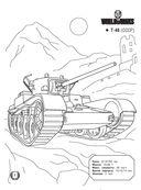 World of Tanks. Большая раскраска — фото, картинка — 2