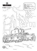 World of Tanks. Большая раскраска — фото, картинка — 6