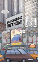 Marvel Приключения. Капитан Америка — фото, картинка — 9