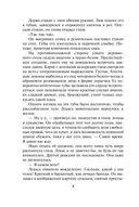 Соблазнительное предложение (м) — фото, картинка — 4