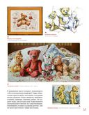 Плюшевые звери своими руками. Авторские выкройки и мастер-классы — фото, картинка — 9
