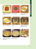 7 дней: готовим вкусно и просто — фото, картинка — 15