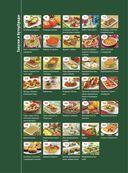7 дней: готовим вкусно и просто — фото, картинка — 4