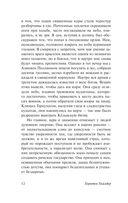 Мартовские иды. Мост короля Людовика Святого — фото, картинка — 10