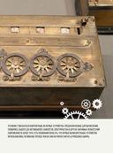 История компьютерной эры — фото, картинка — 7