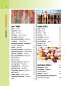 Англо-русский визуальный словарь с транскрипцией — фото, картинка — 4
