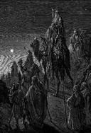 Библия. Ветхий и Новый завет — фото, картинка — 13