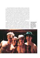 Red Hot Chili Peppers: история за каждой песней — фото, картинка — 11