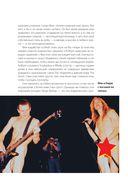 Red Hot Chili Peppers: история за каждой песней — фото, картинка — 13