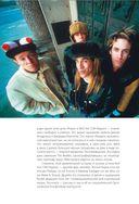 Red Hot Chili Peppers: история за каждой песней — фото, картинка — 6