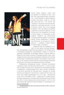 Red Hot Chili Peppers: история за каждой песней — фото, картинка — 8