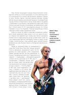 Red Hot Chili Peppers: история за каждой песней — фото, картинка — 9
