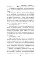 Комэск-13. Кадет — фото, картинка — 11