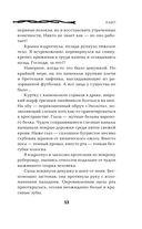 Комэск-13. Кадет — фото, картинка — 12