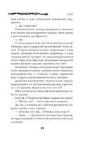 Комэск-13. Кадет — фото, картинка — 14