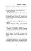 Комэск-13. Кадет — фото, картинка — 5