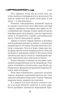 Комэск-13. Кадет — фото, картинка — 6