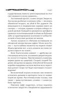Комэск-13. Кадет — фото, картинка — 8