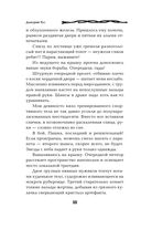 Комэск-13. Кадет — фото, картинка — 9