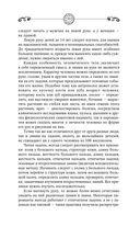 Хиромантия. Большая книга чтения по ладони — фото, картинка — 15