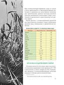 Советский самогон по ГОСту, коньяк, вино, наливки и настойки — фото, картинка — 11