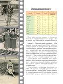 Советский самогон по ГОСту, коньяк, вино, наливки и настойки — фото, картинка — 12