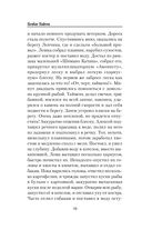 В самом сердце Сибири — фото, картинка — 9
