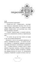 8 пророчеств Стивена Хокинга — фото, картинка — 4
