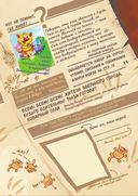 Кот да Винчи. Нашествие лунатиков! — фото, картинка — 1