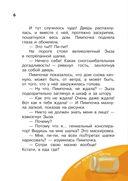 Кот да Винчи. Нашествие лунатиков! — фото, картинка — 6