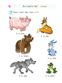 Английский язык. Для детей 5-6 лет. Часть 2 — фото, картинка — 6