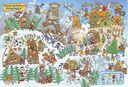 Елки-моталки. Большая новогодняя находилка — фото, картинка — 1